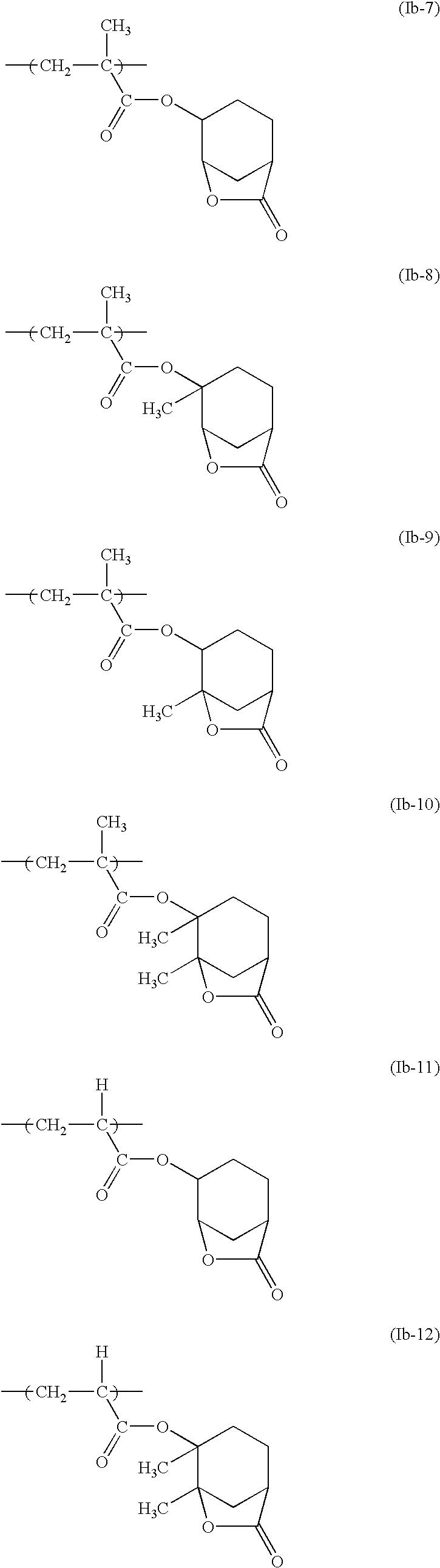 Figure US06492091-20021210-C00037