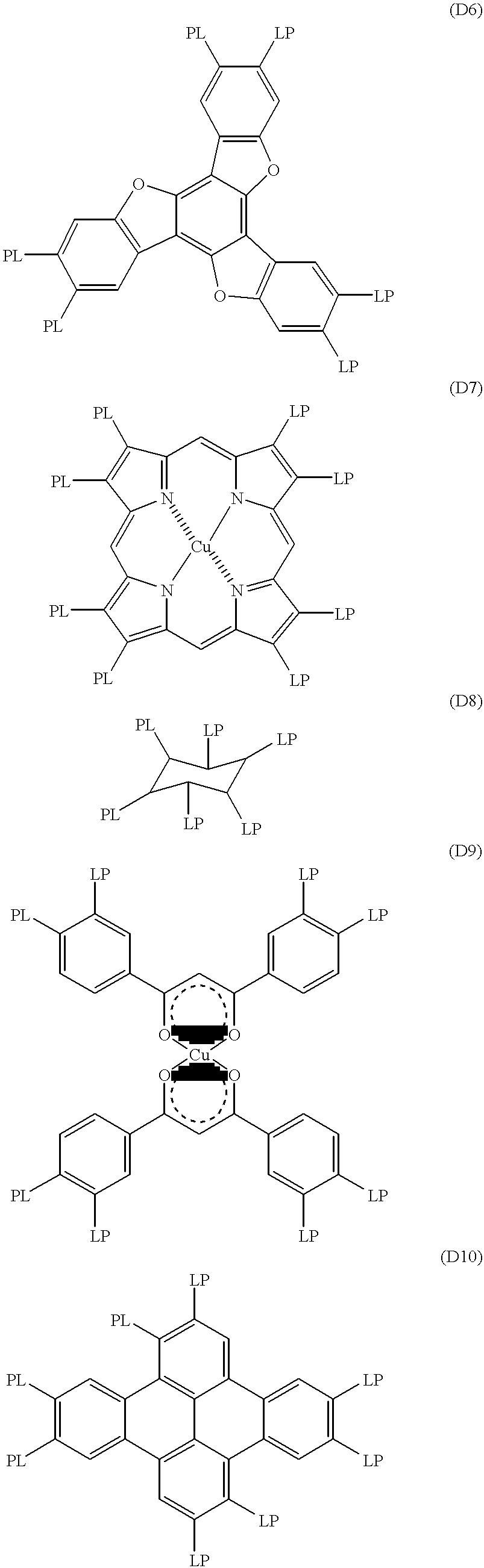 Figure US06380996-20020430-C00002