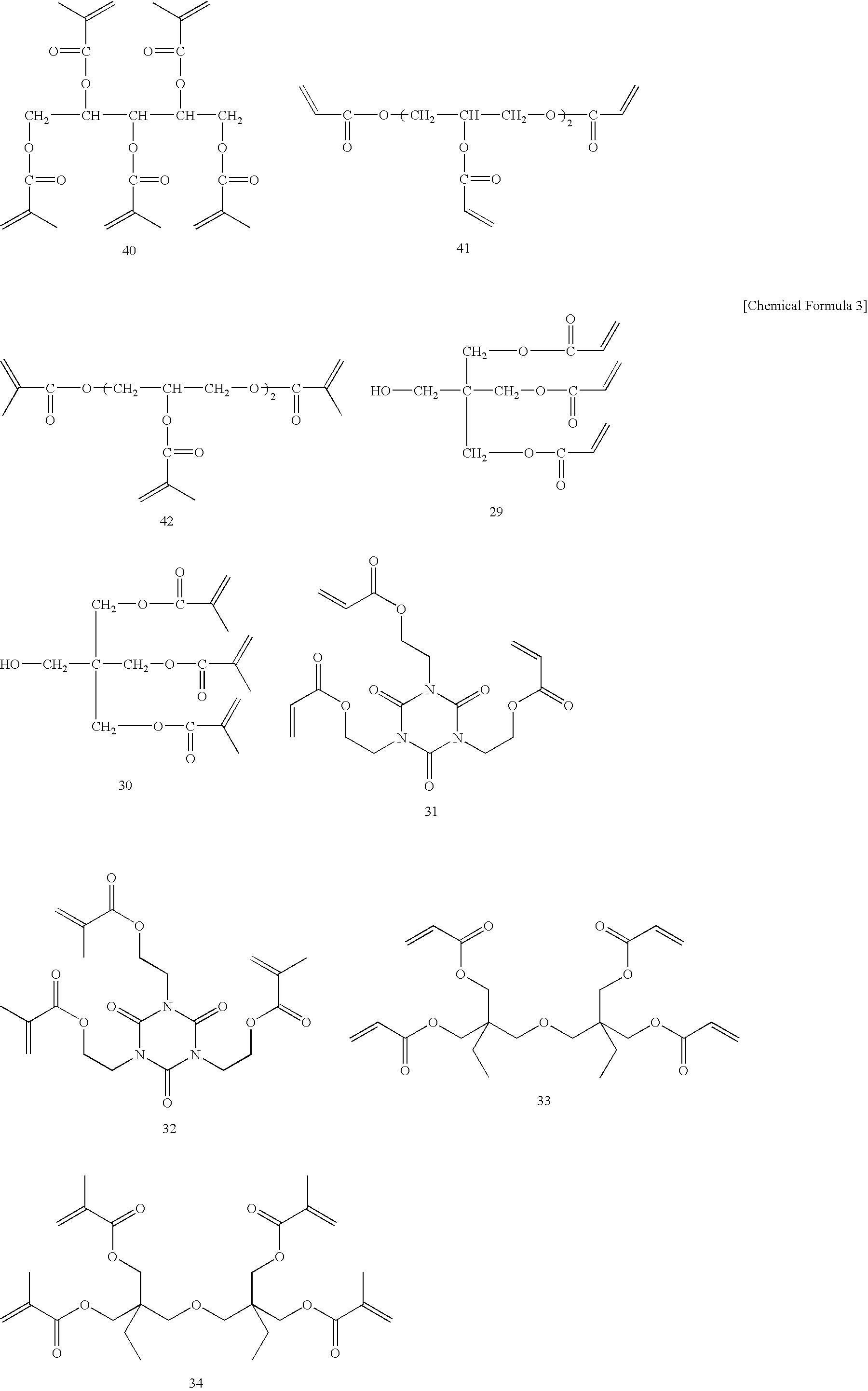 Figure US07820255-20101026-C00003