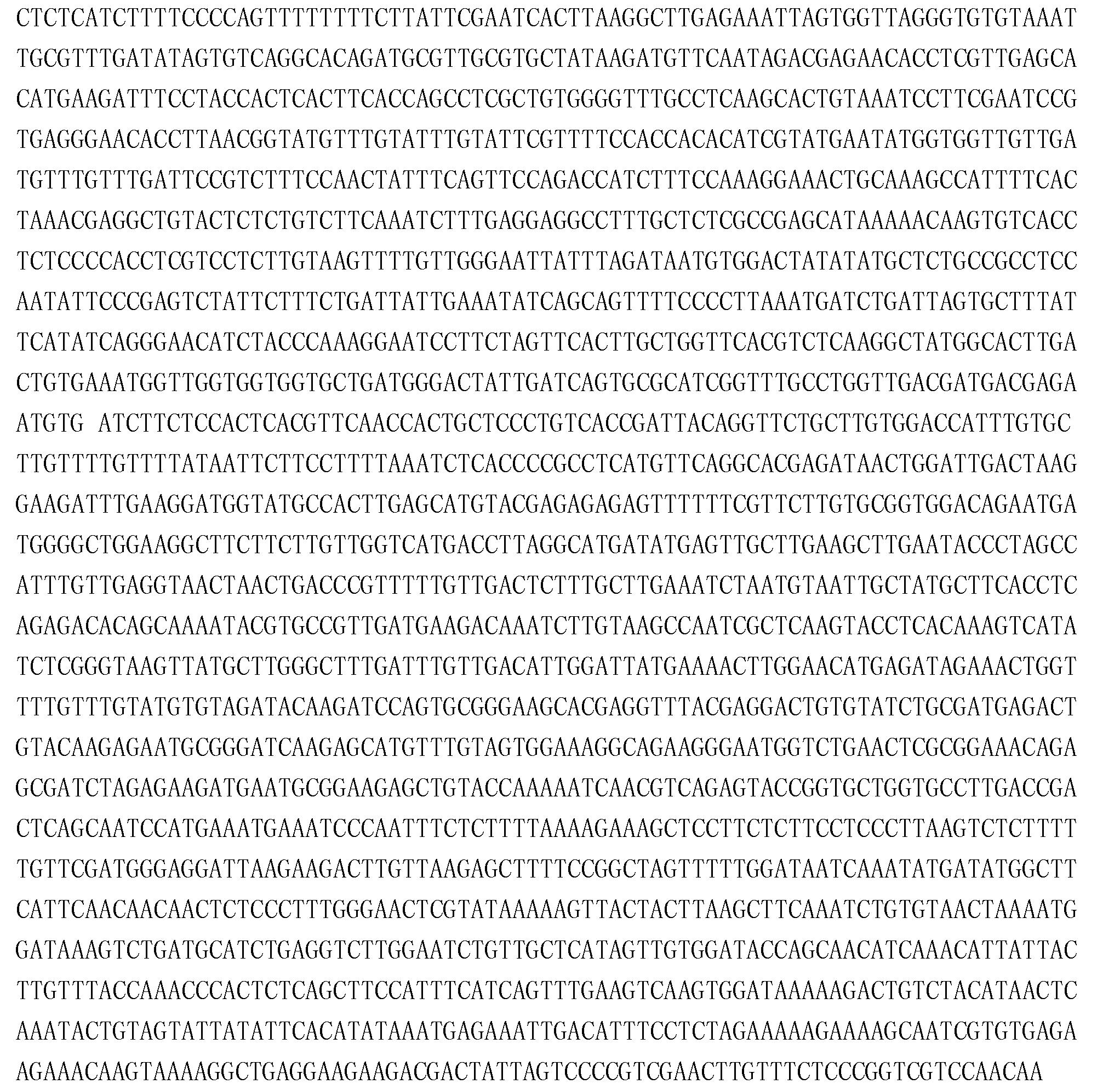 Figure CN103403016BD00921