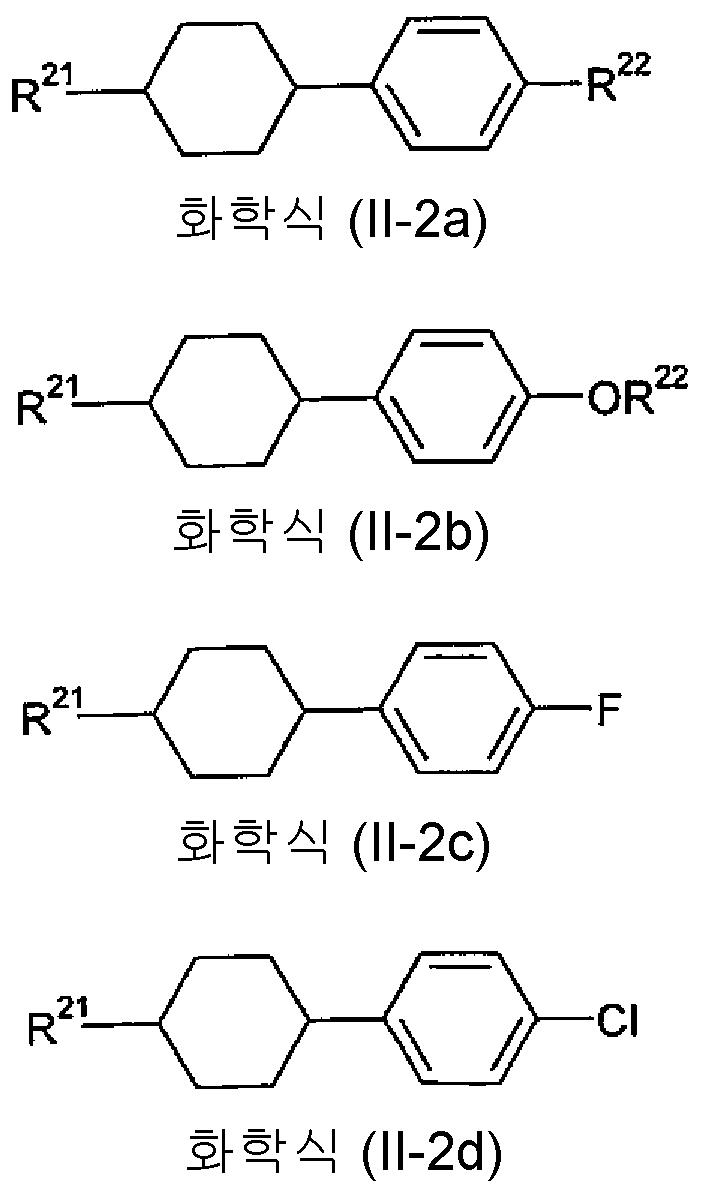 Figure 112013043259540-pct00055