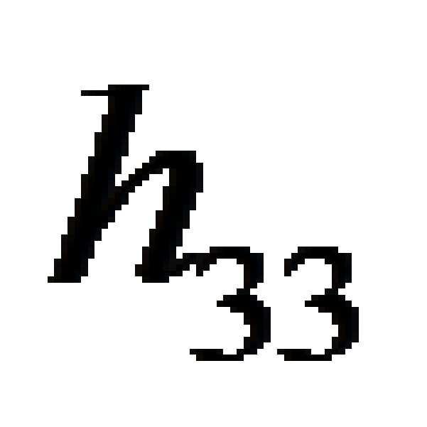 Figure 112009012975311-pat00027