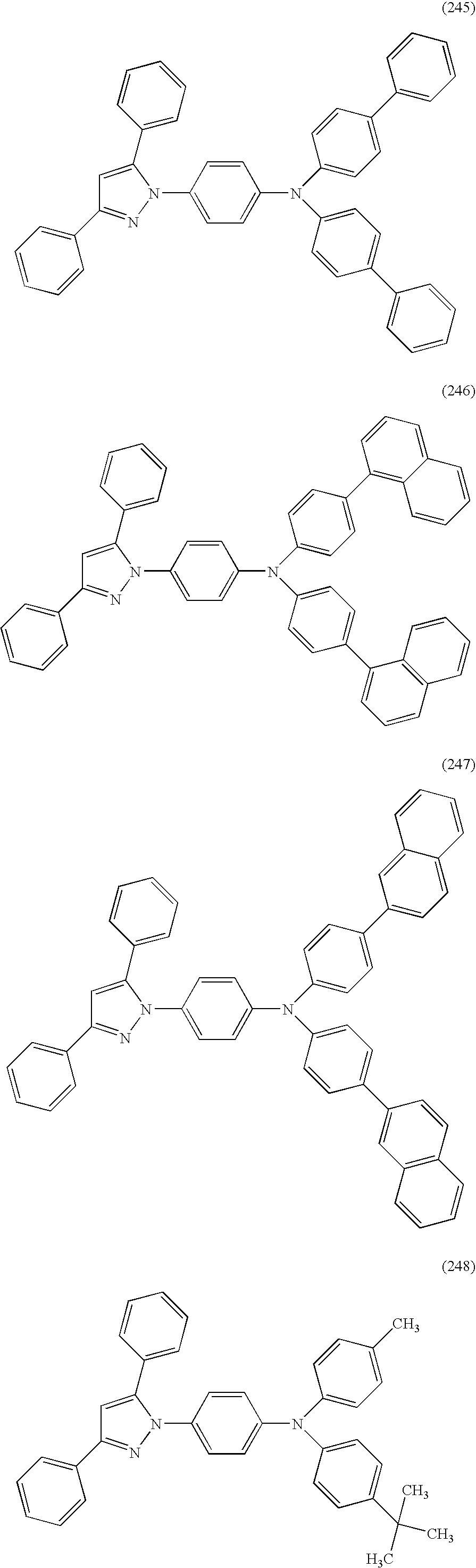 Figure US08551625-20131008-C00082