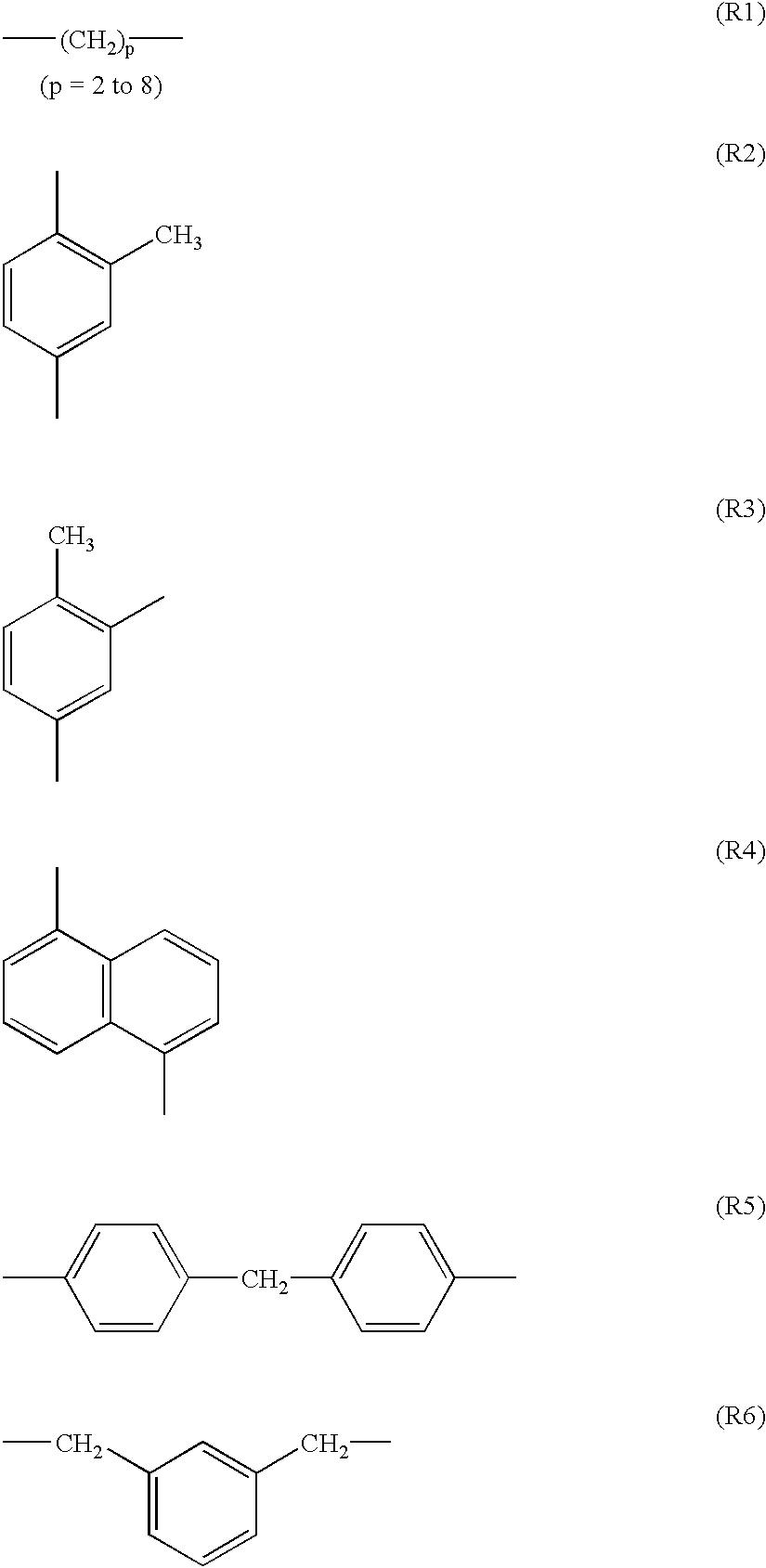 Figure US07084944-20060801-C00001