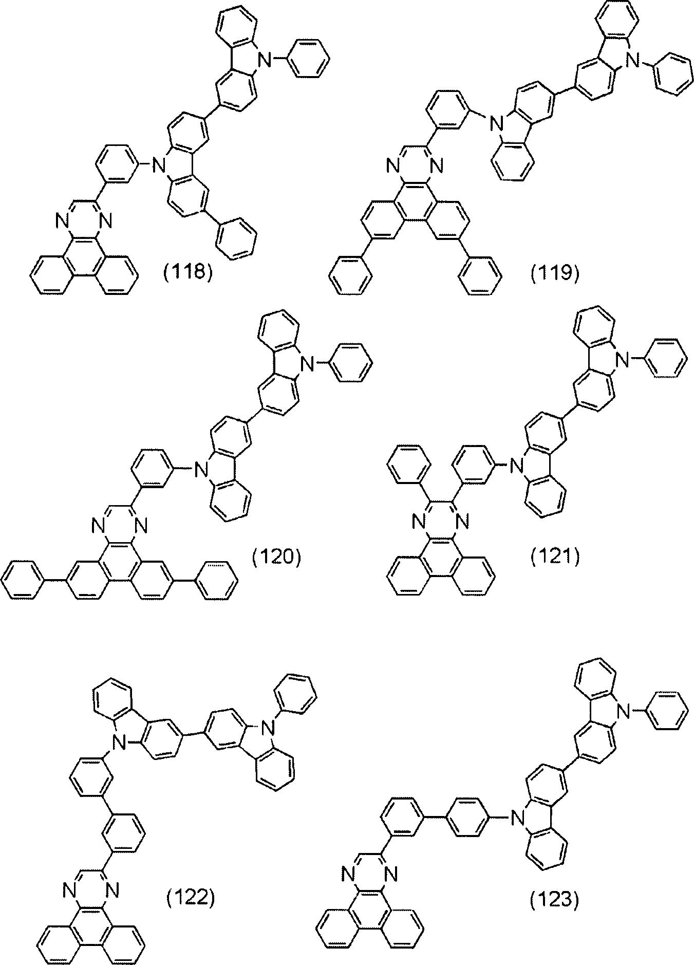 Figure DE102015213426A1_0014
