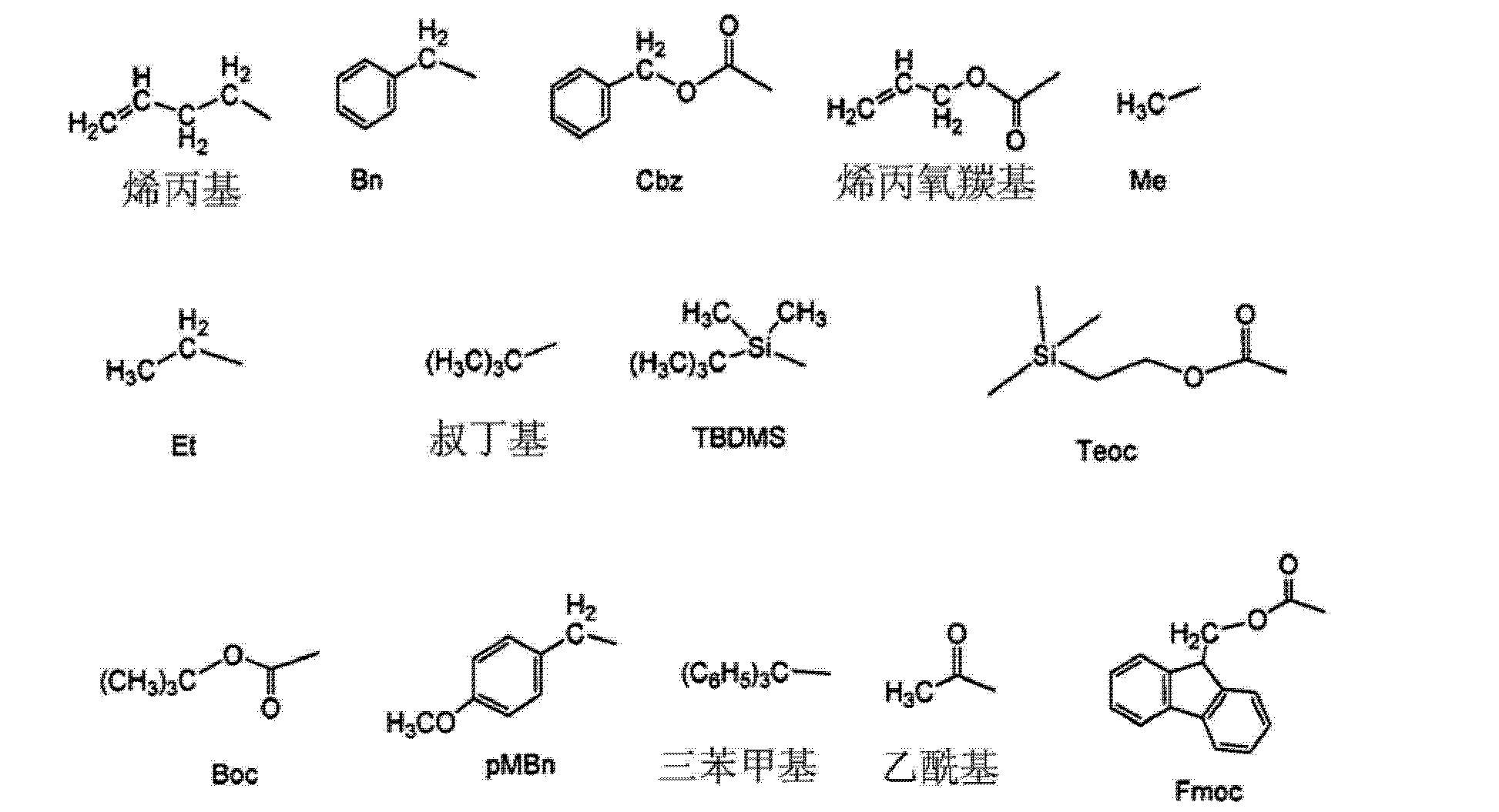 Figure CN104193815AD00351
