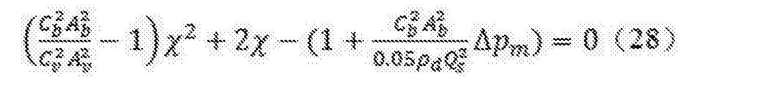 Figure CN108166940BD00134