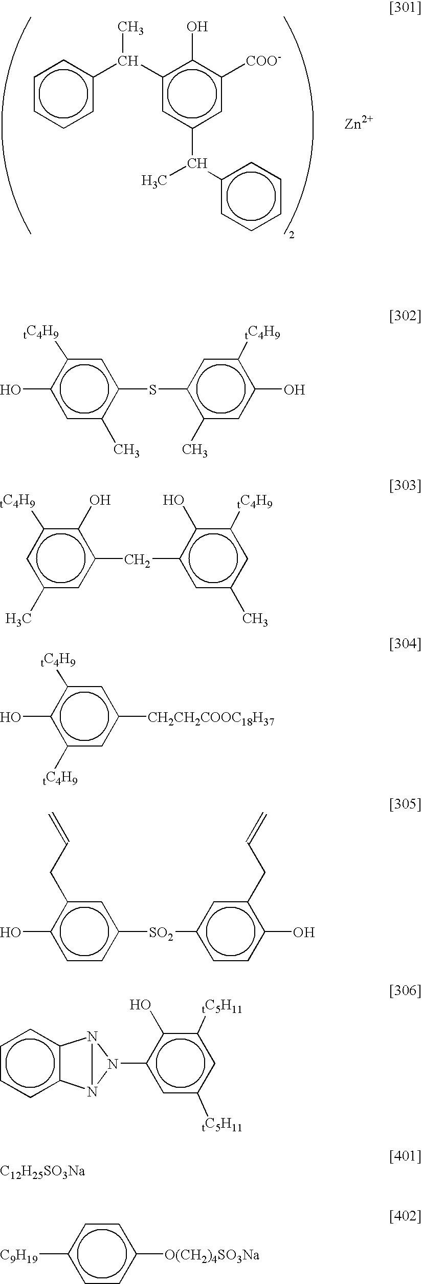 Figure US07410744-20080812-C00003