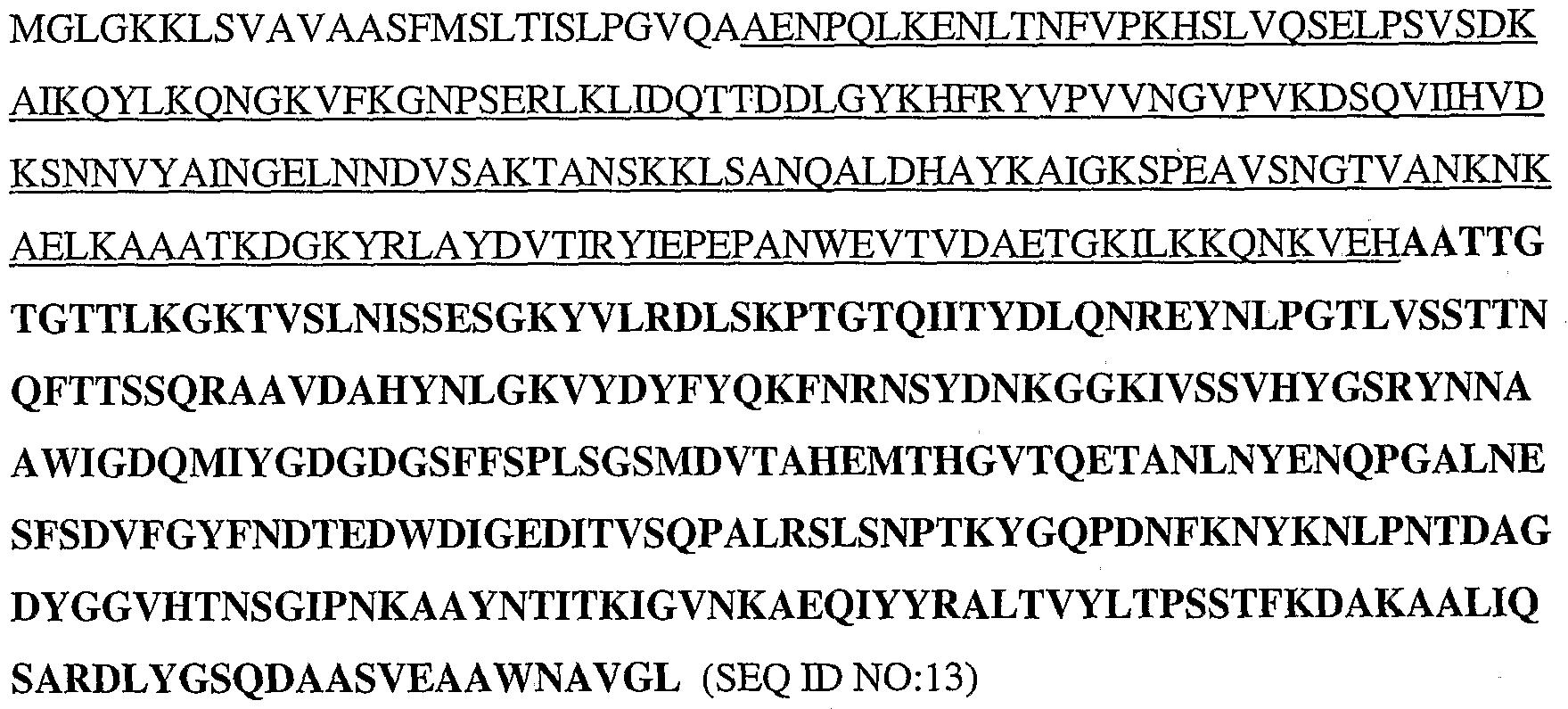 Figure 112008026135616-PCT00011