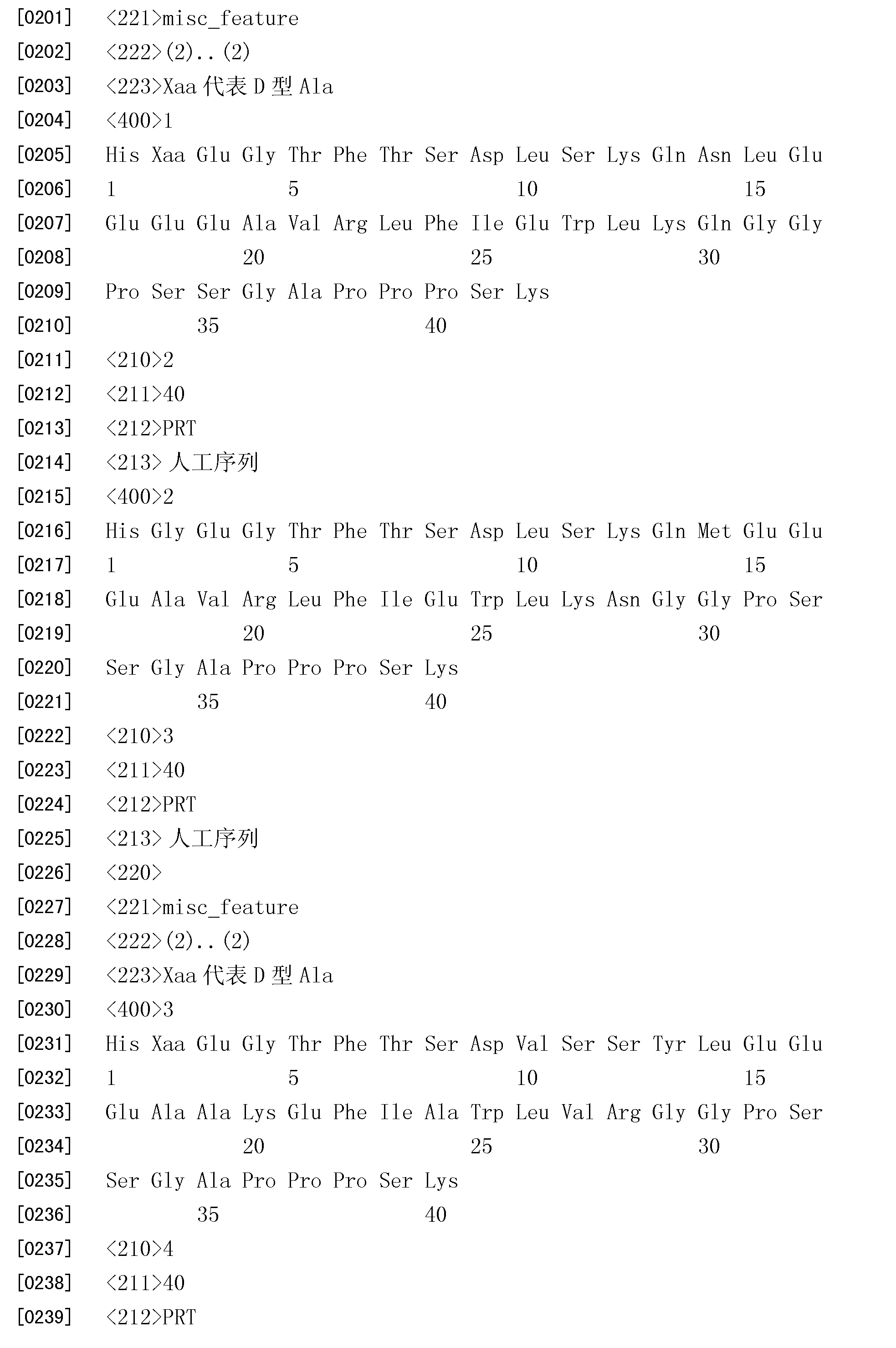 Figure CN101987868BD00211