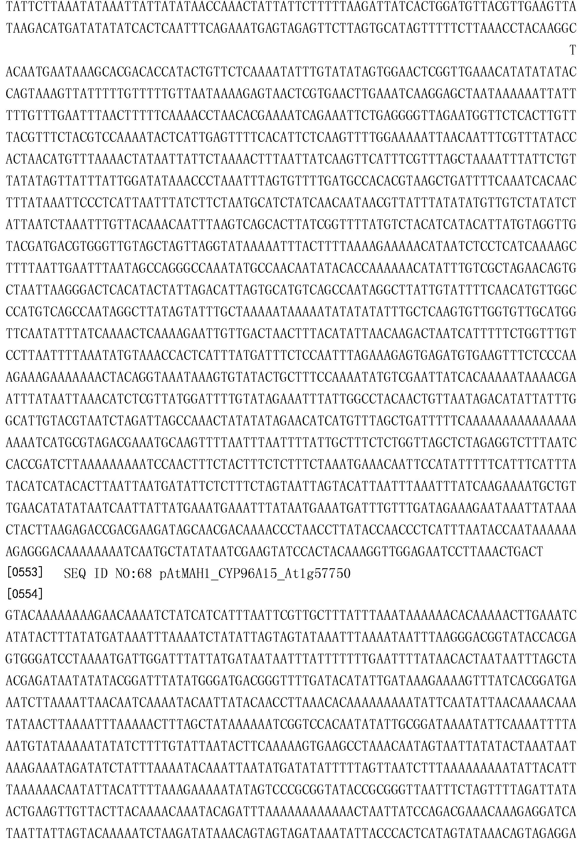 Figure CN103403016BD00761