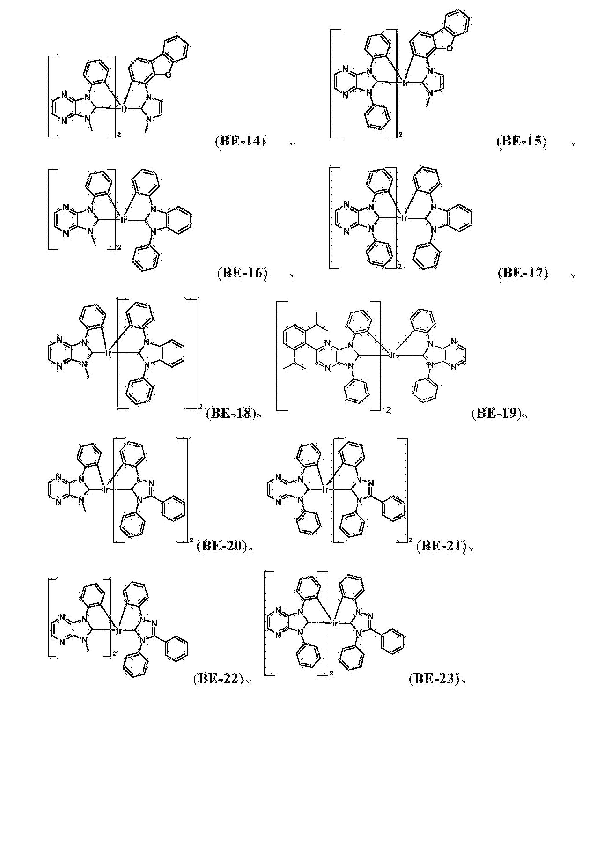 Figure CN107735880AC00041