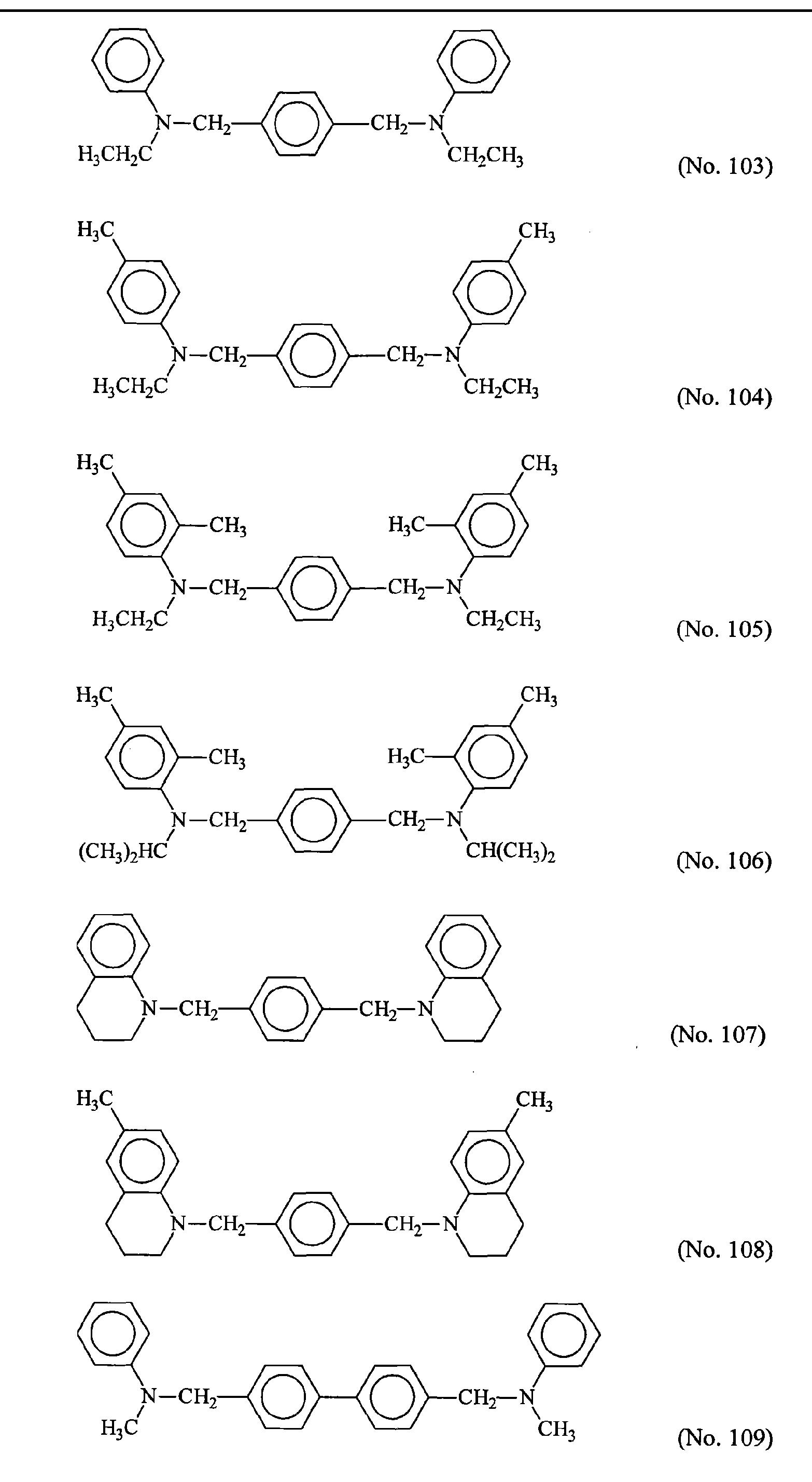 Figure CN101533237BD00421