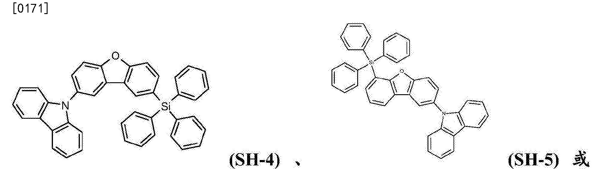 Figure CN105993083BD00351