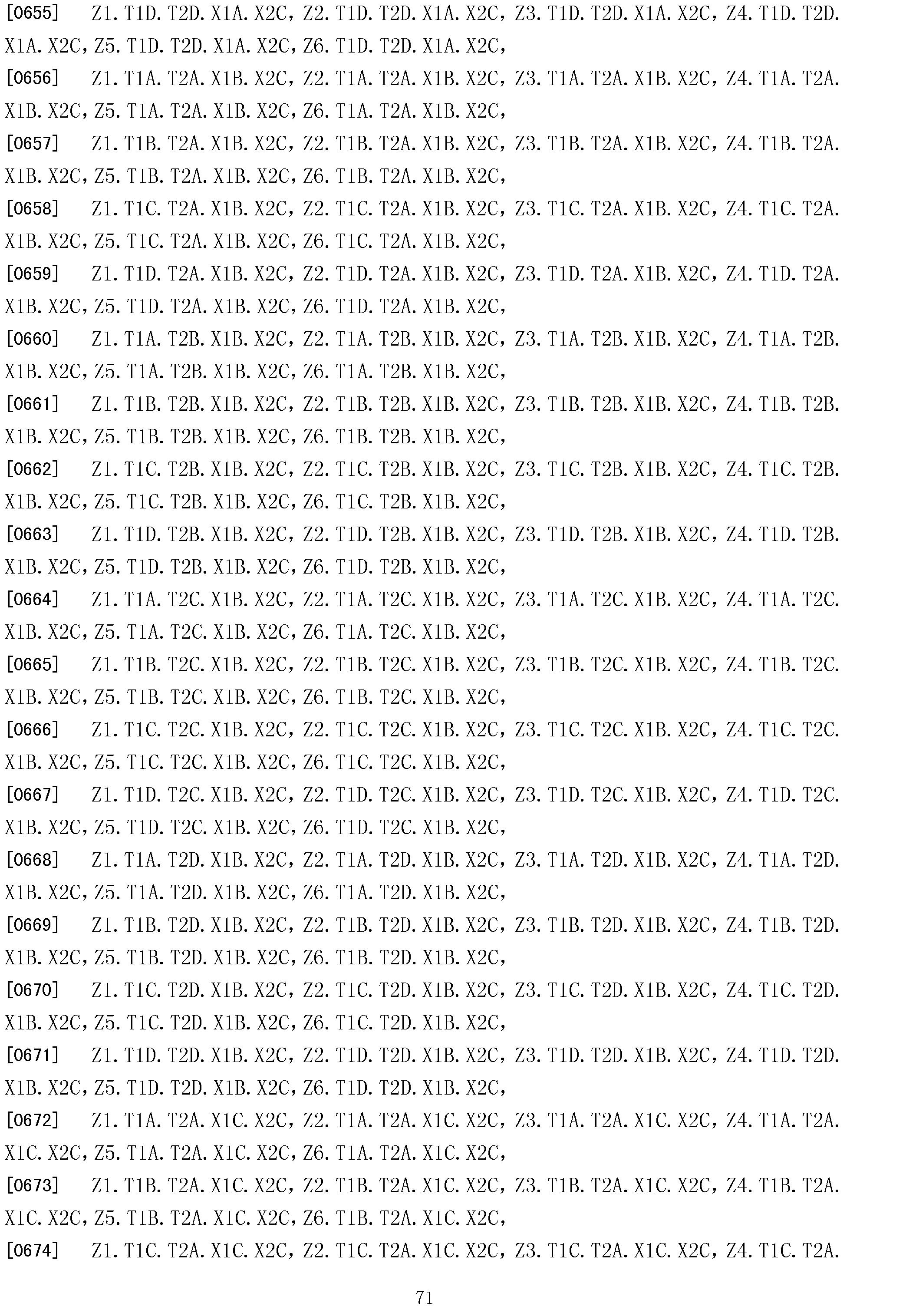 Figure CN101490023BD00711