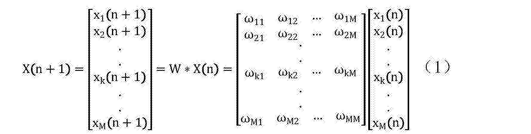 Figure CN104219759BC00021