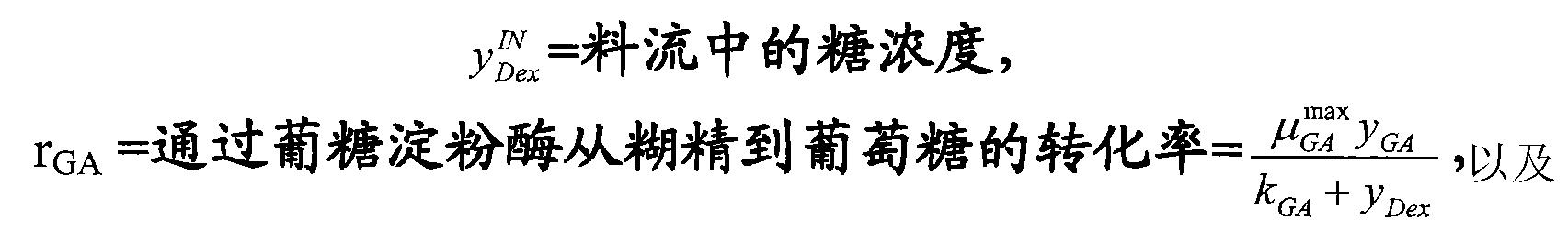 Figure CN101689045BD00151
