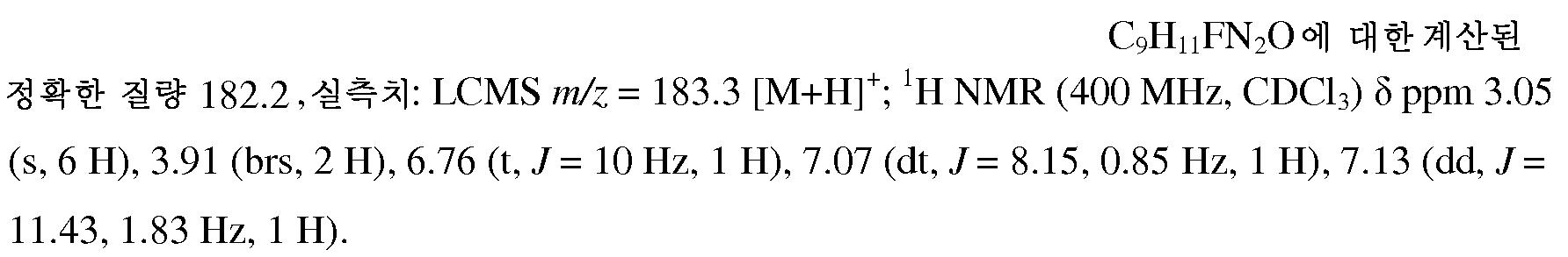 Figure 112013034291917-pct00079