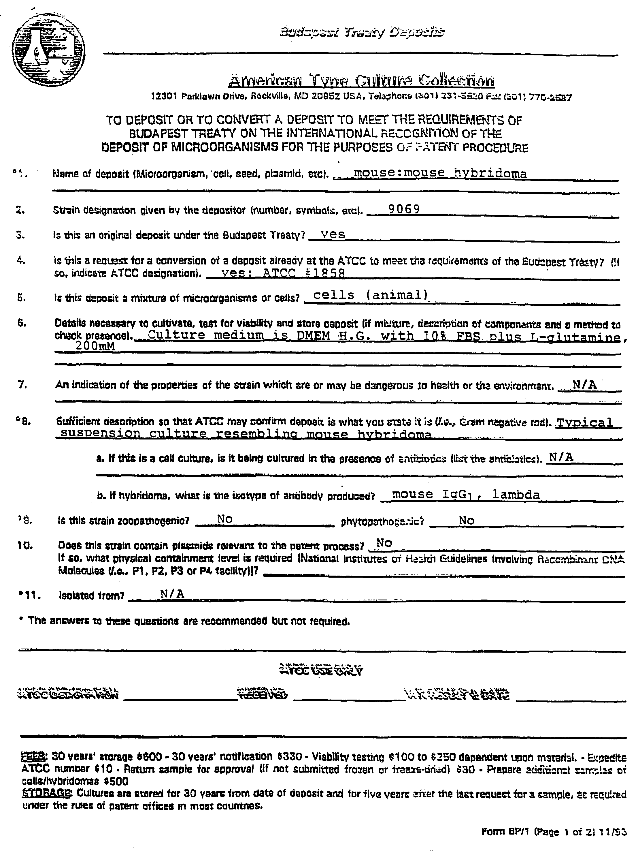 WO1995034817A1 - Positive and positive/negative cell
