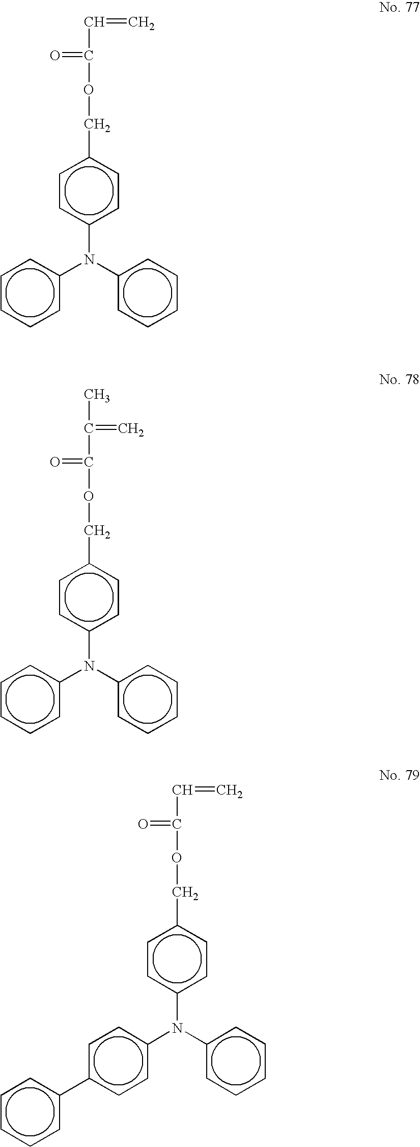 Figure US20050158641A1-20050721-C00039