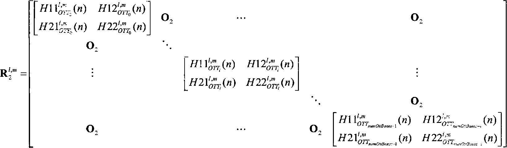 Figure DE112015003108T5_0038