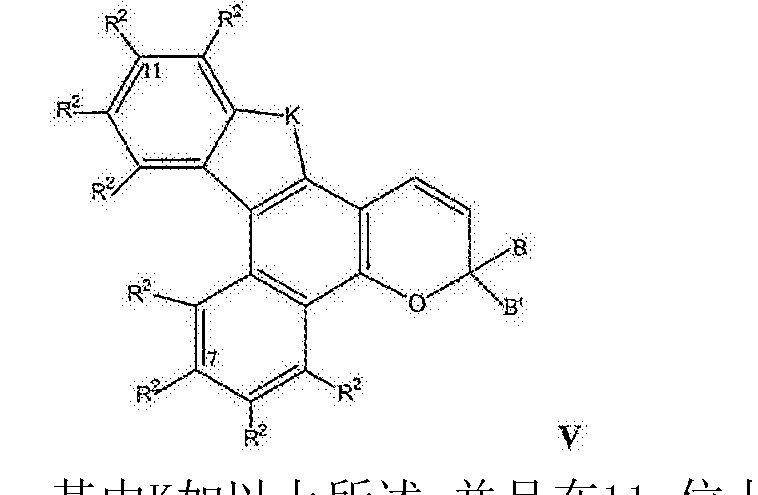 Figure CN105838349AD00741