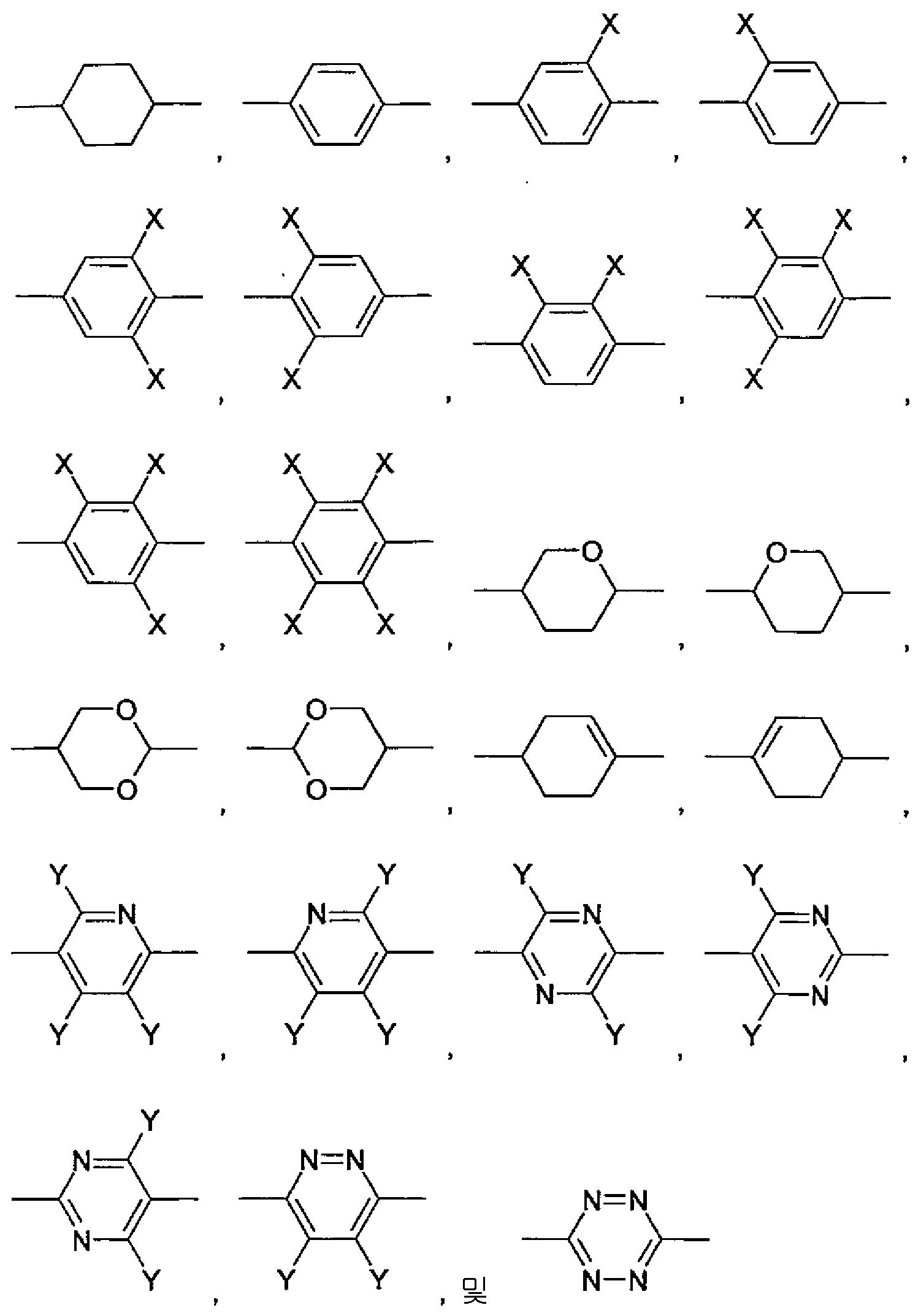 Figure 112013043259540-pct00003