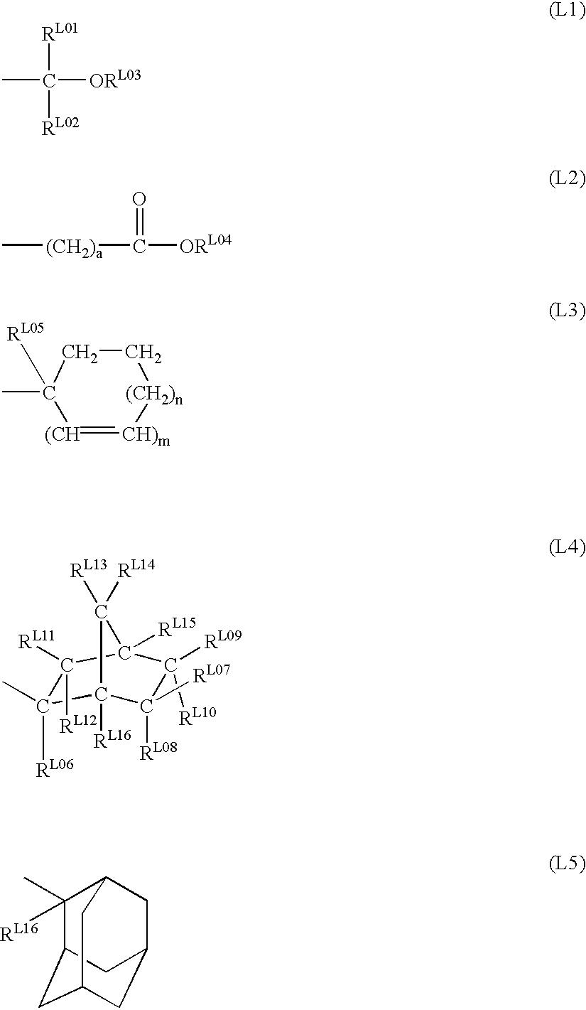 Figure US20030113659A1-20030619-C00005