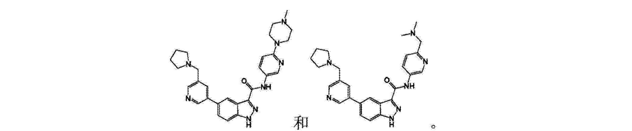Figure CN103929963AC00391
