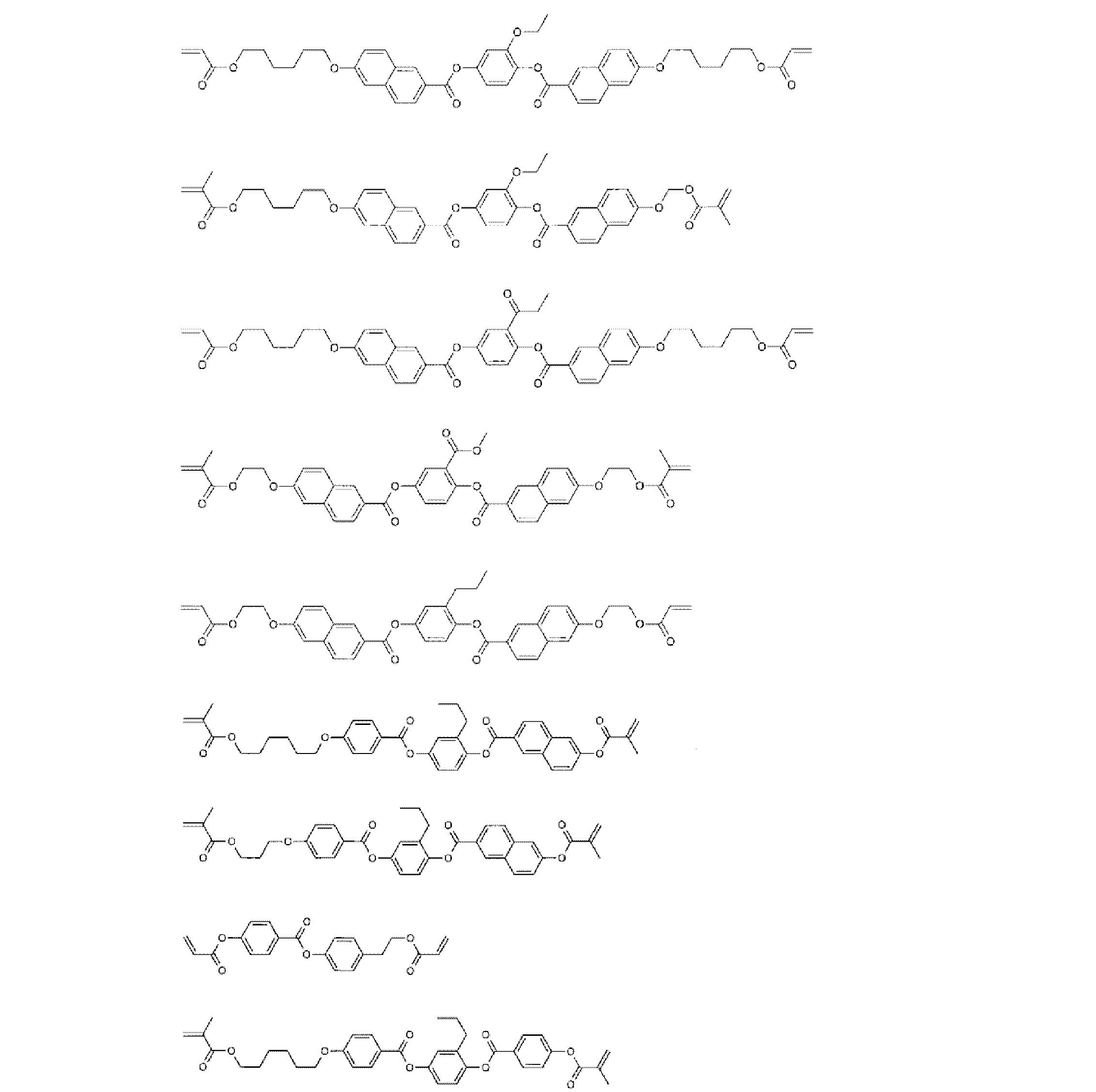 Figure CN102575167AD00191