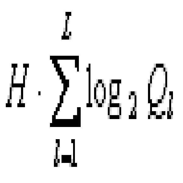Figure 112010006656873-pat00015