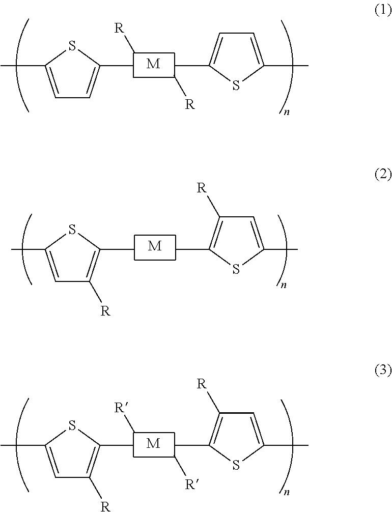 Figure US07994495-20110809-C00004