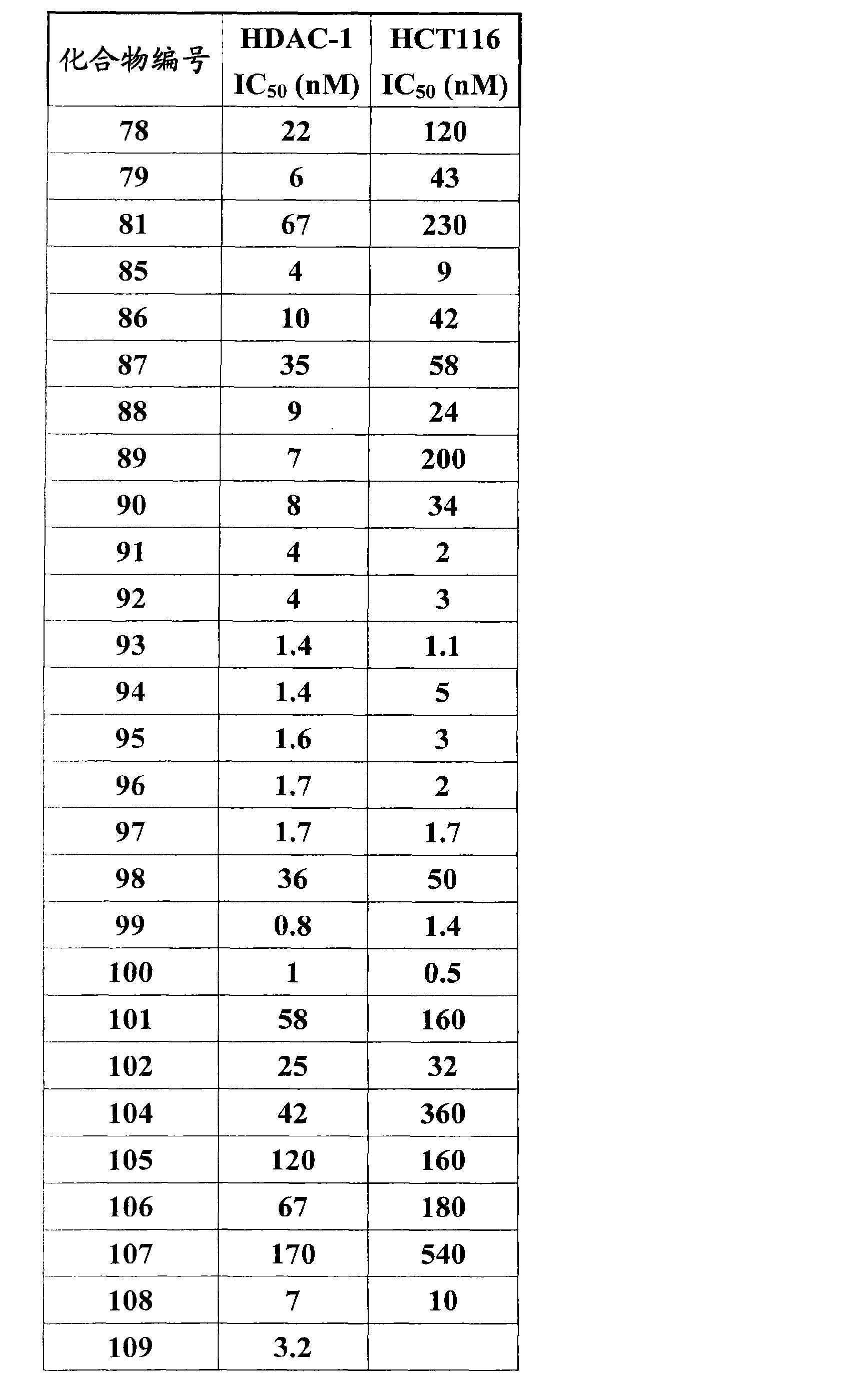 Figure CN102036955BD01031