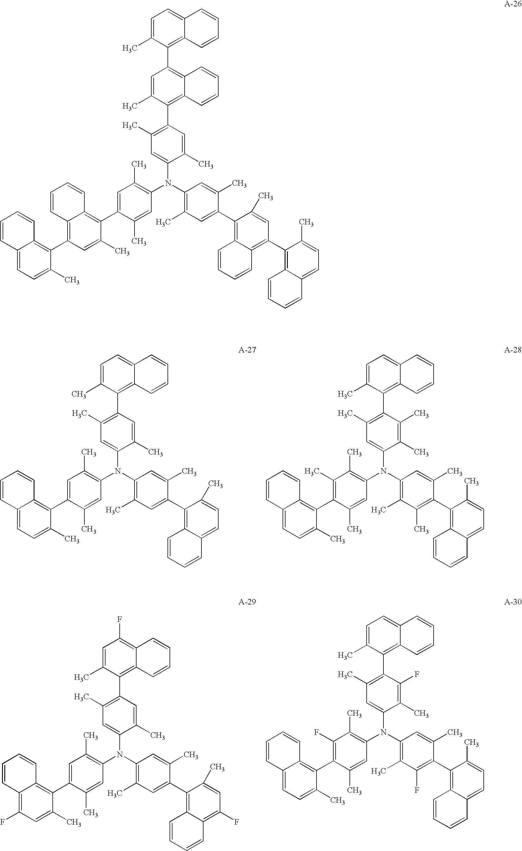 Figure US20040062951A1-20040401-C00031
