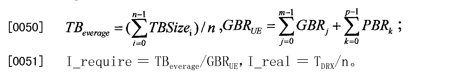 Figure CN102316560AD00071