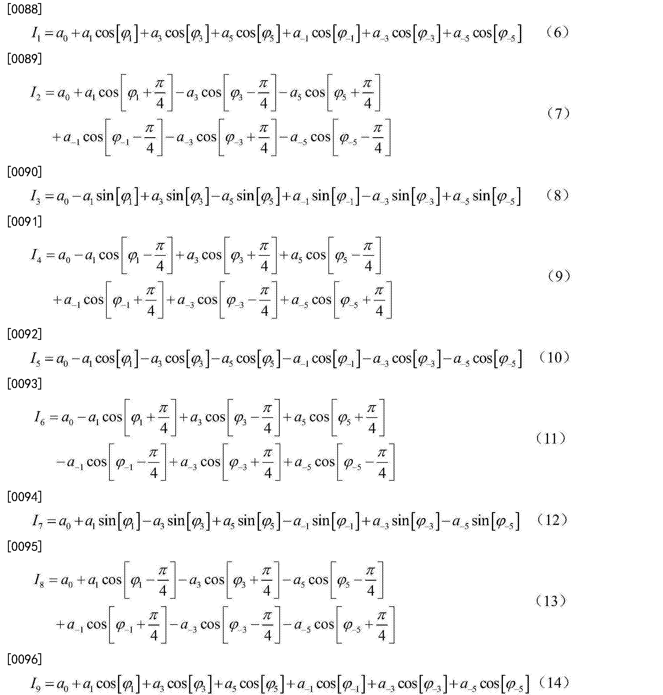 Figure CN104111120BD00093