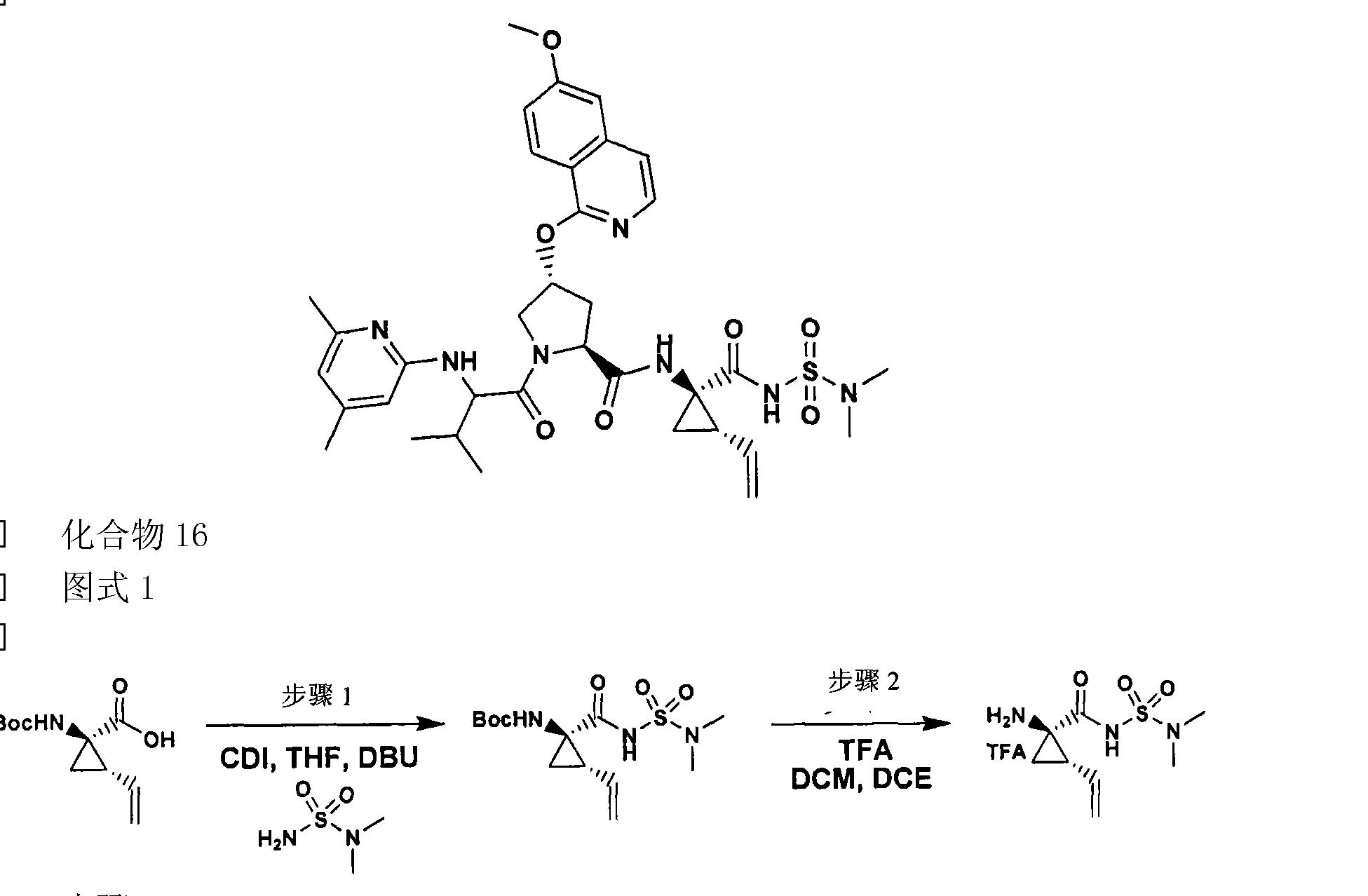 Figure CN101541784BD00831