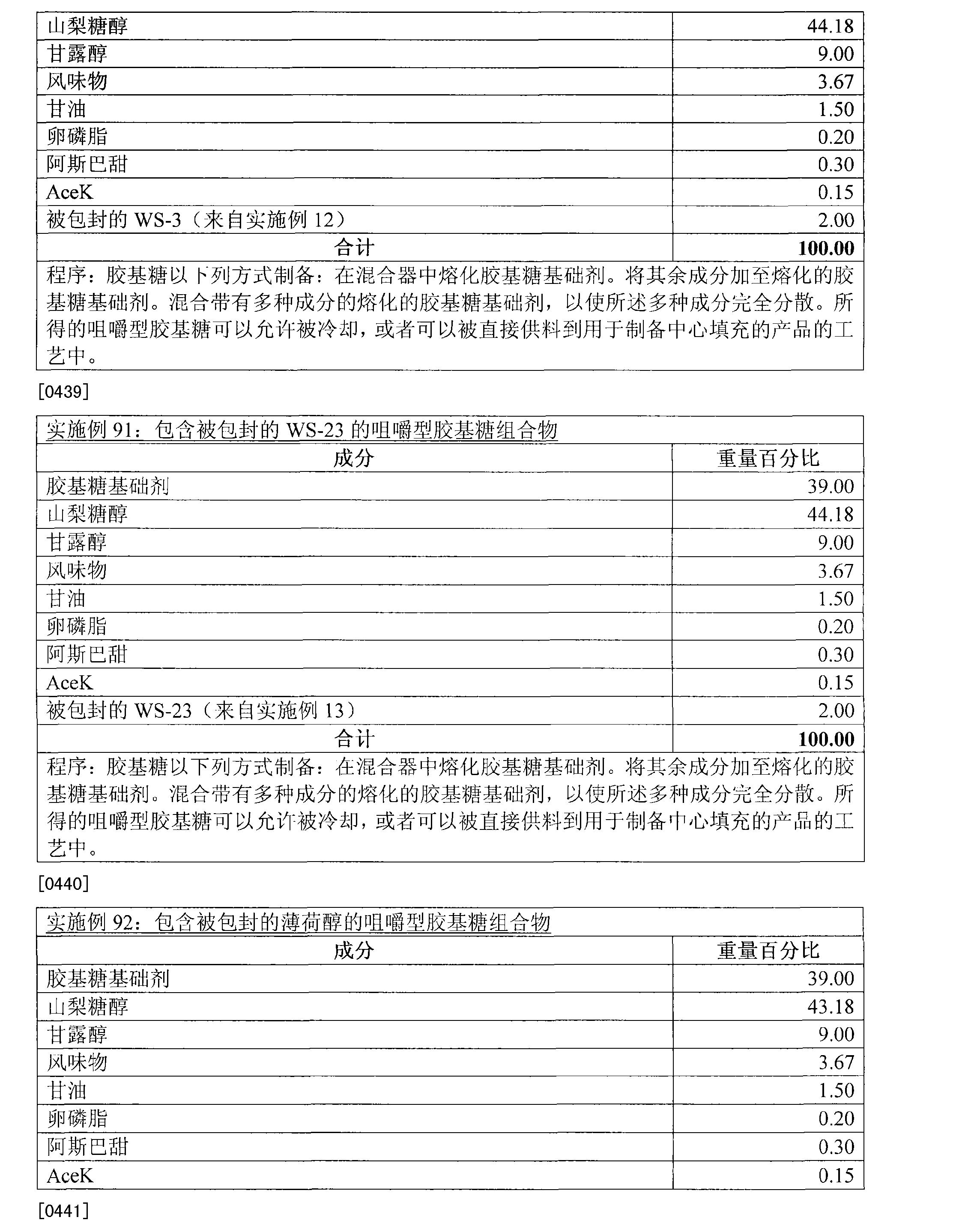 Figure CN101179944BD01031