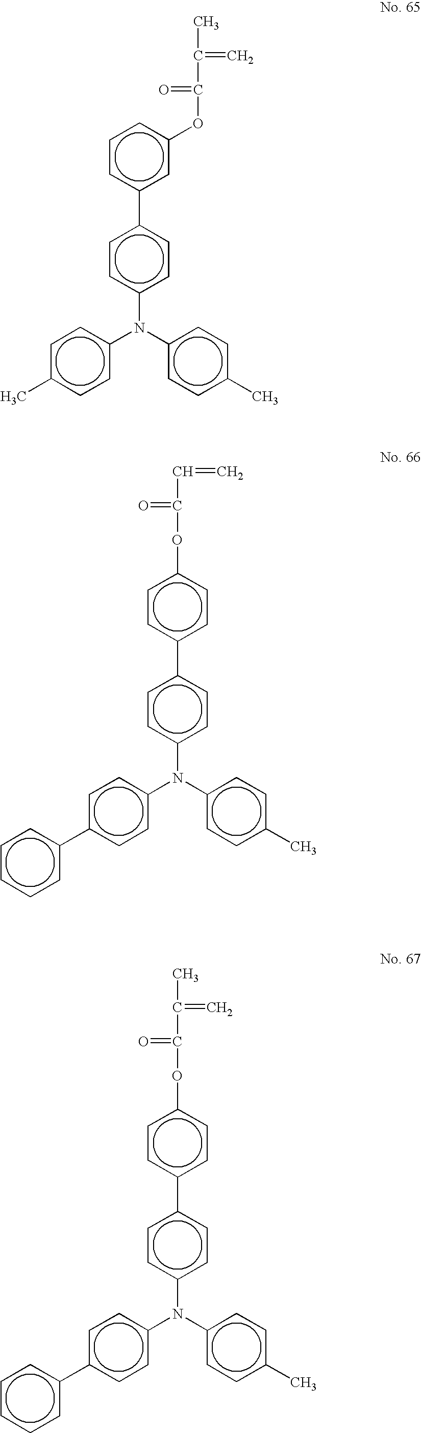 Figure US20050158641A1-20050721-C00035