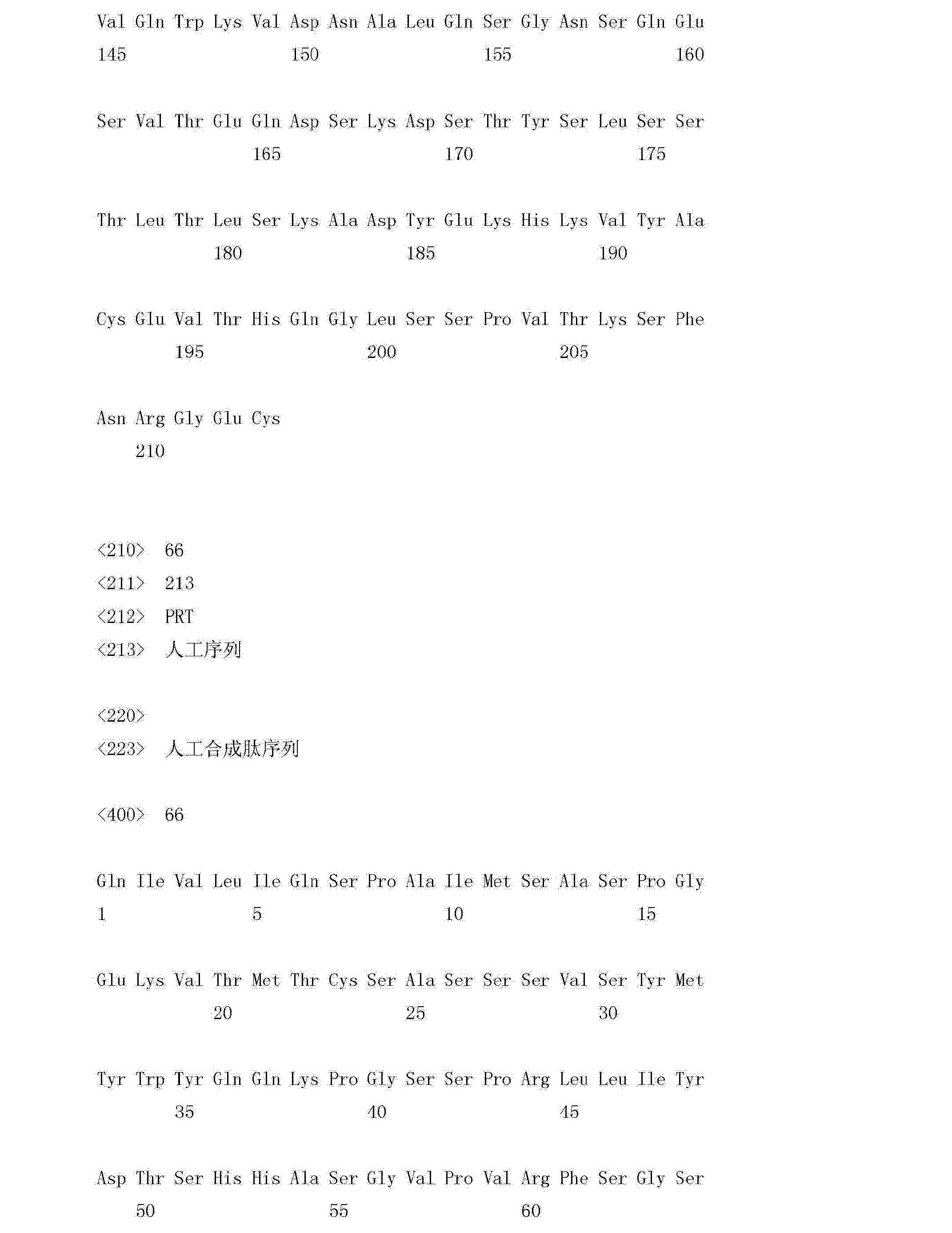 Figure CN102993304AD01511