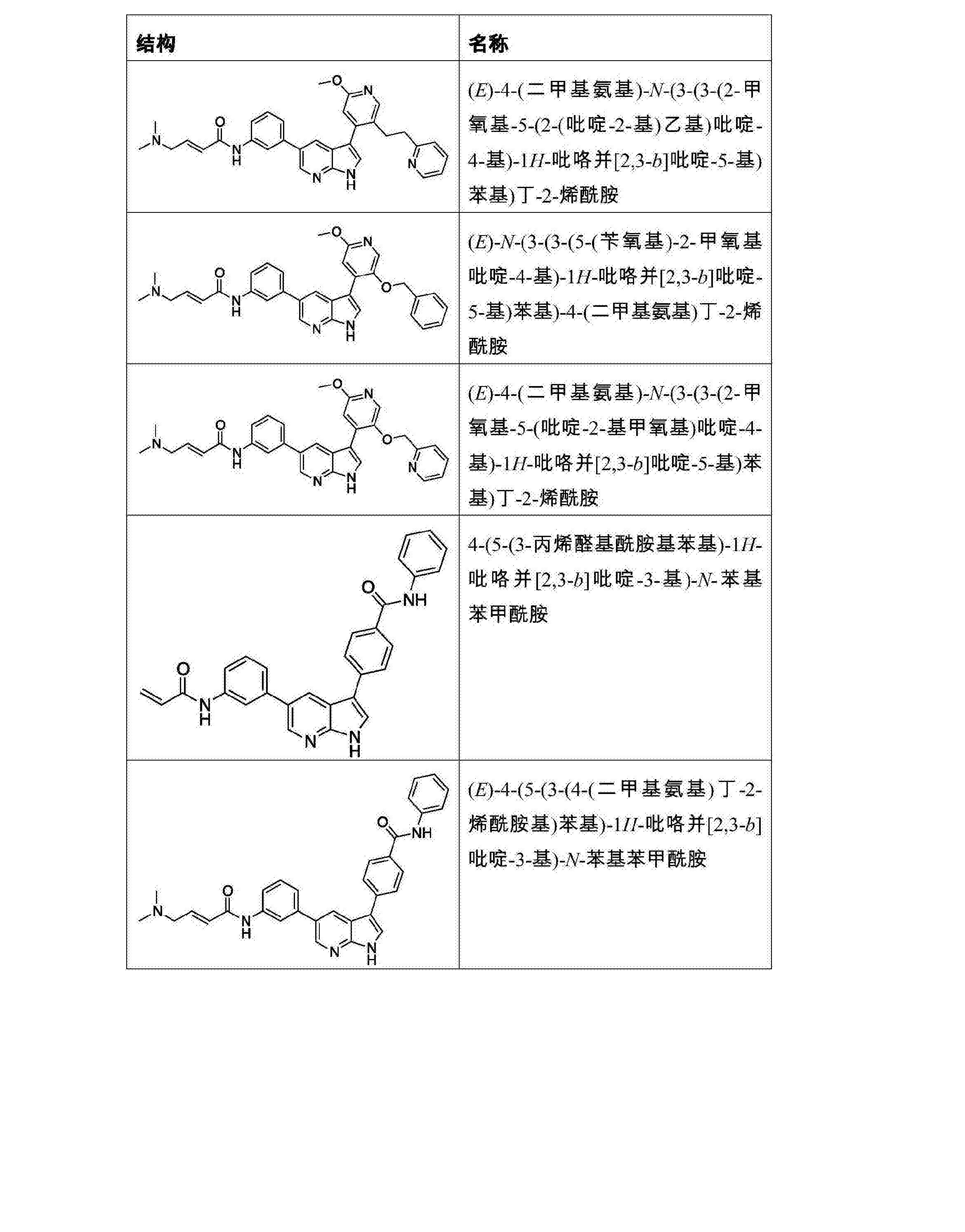 Figure CN107278202AD01371