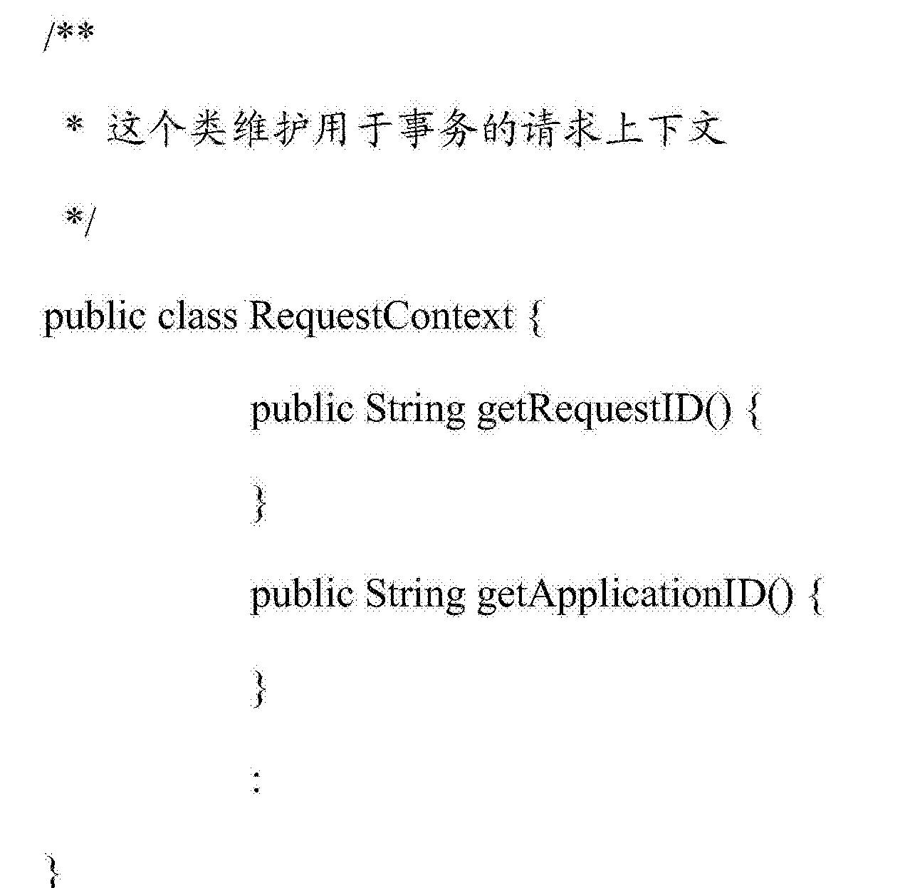 Figure CN104255007BD00861