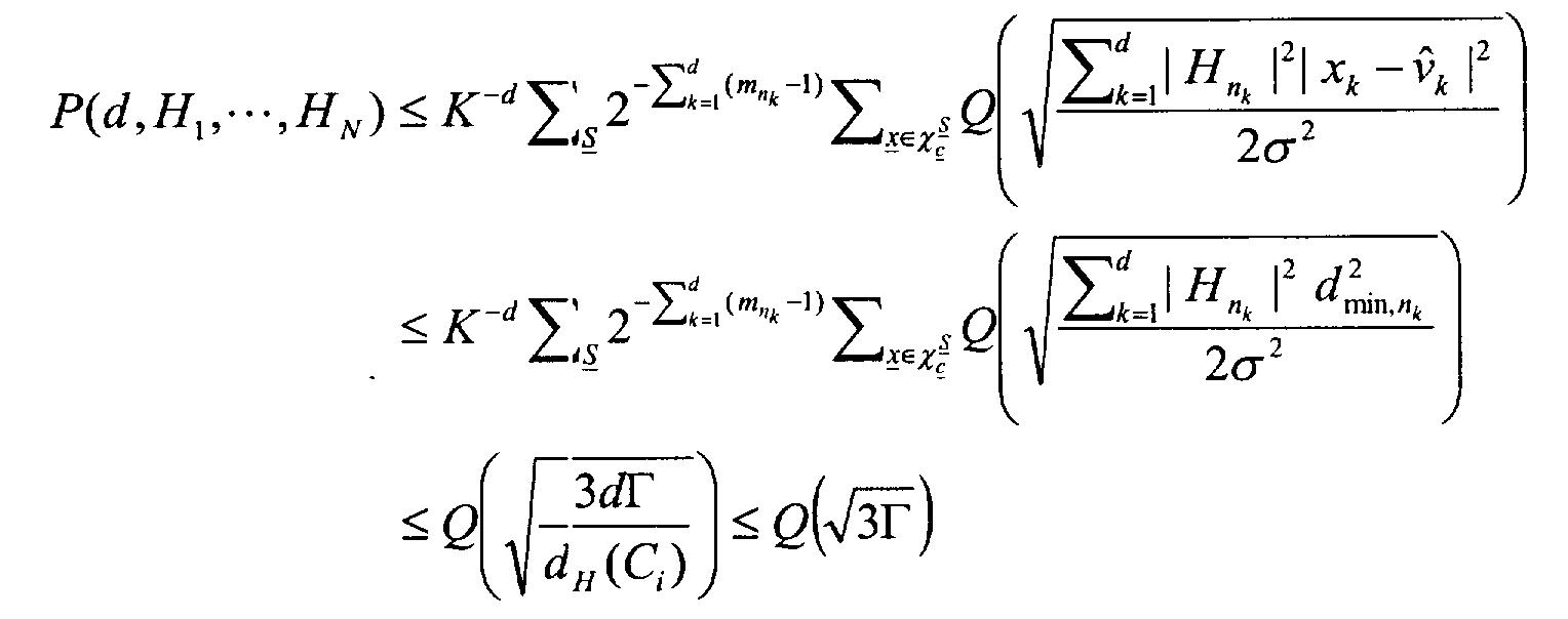 Figure 112003043678410-pat00016