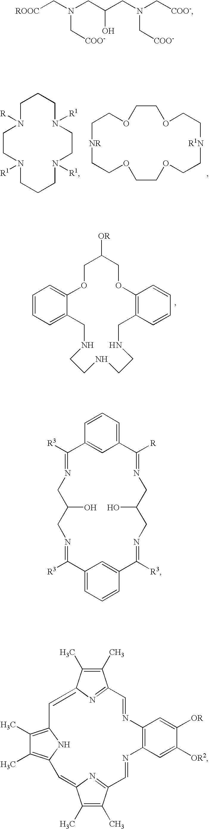 Figure US07786292-20100831-C00001