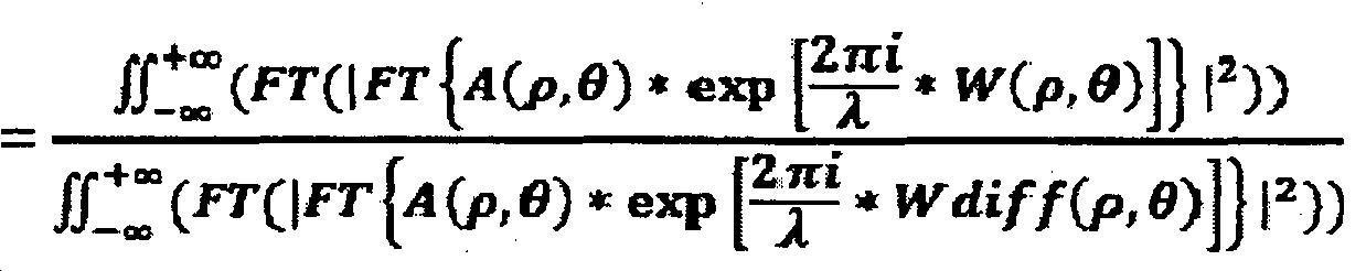 Figure 112014105016158-pct00001