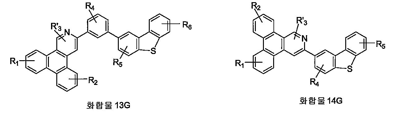 Figure 112011098457278-pct00017