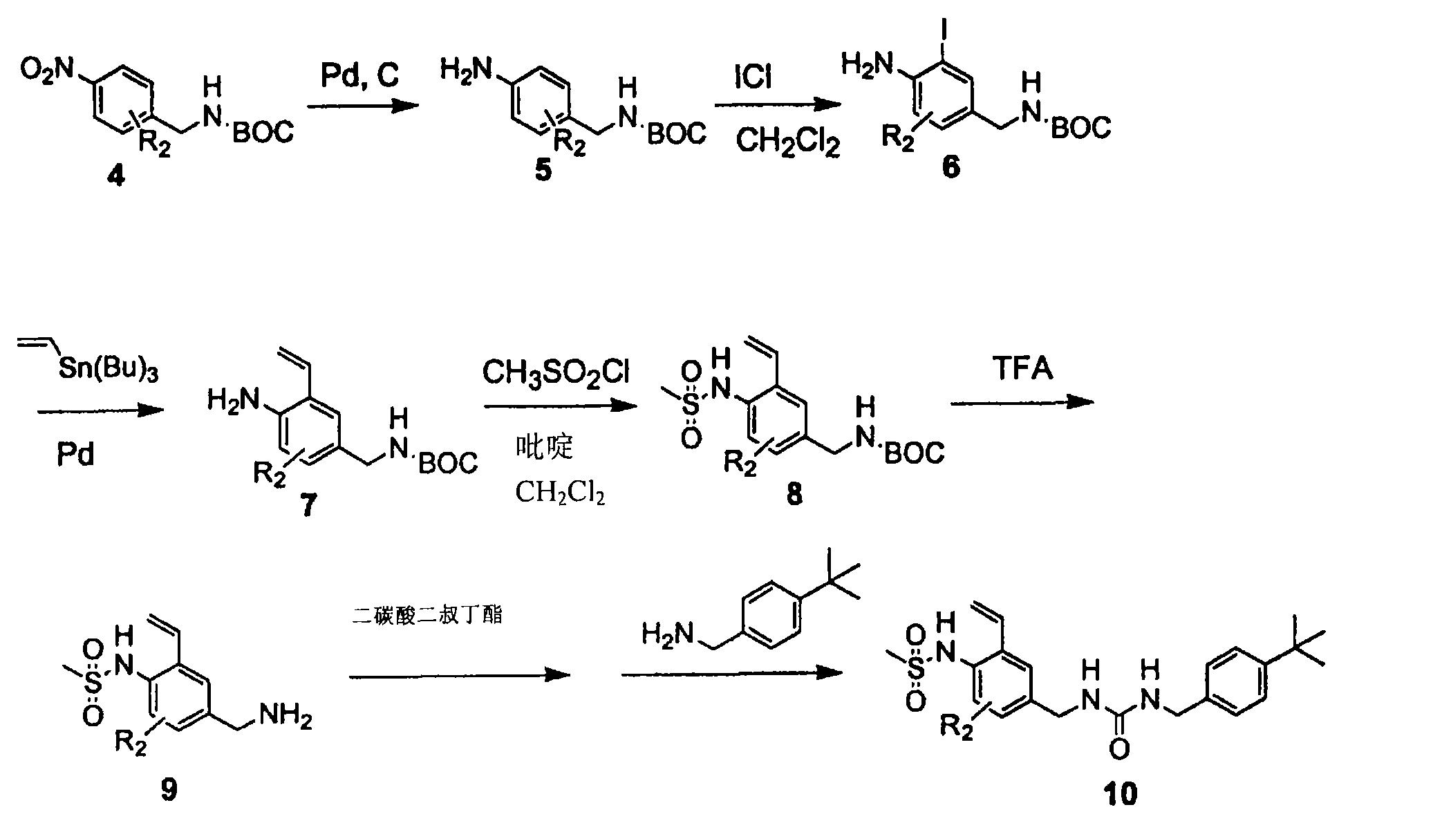 Figure CN101142174BD00281