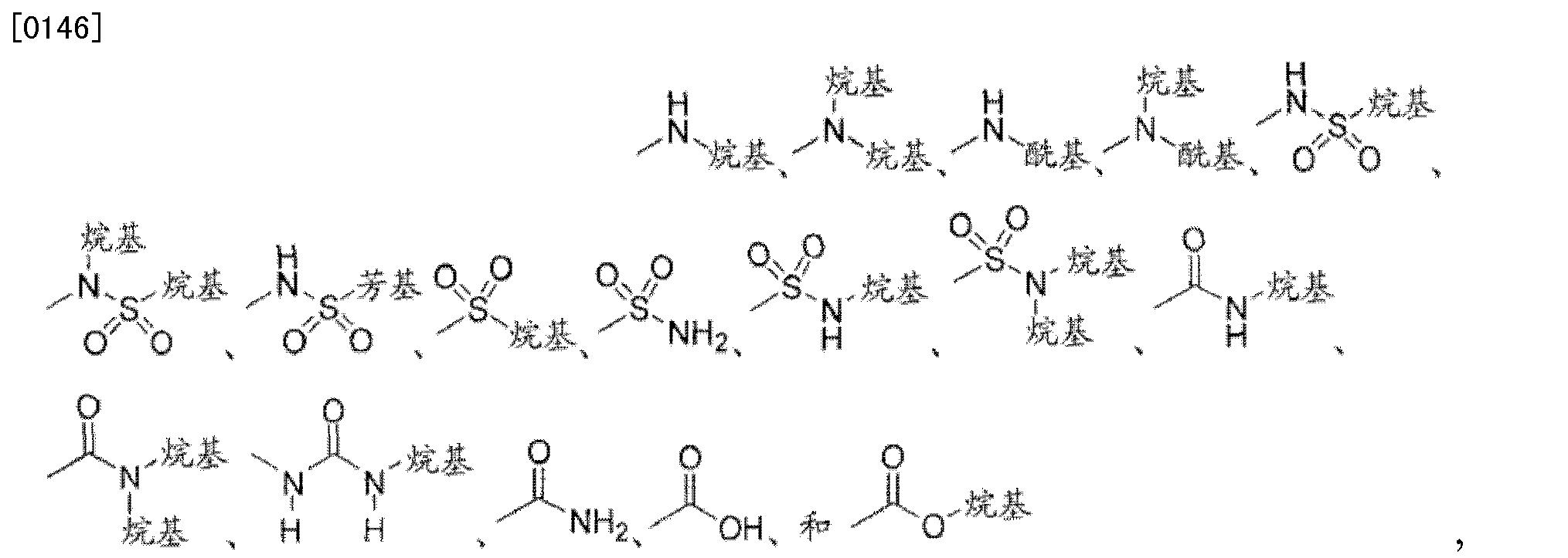 Figure CN102448458BD00262