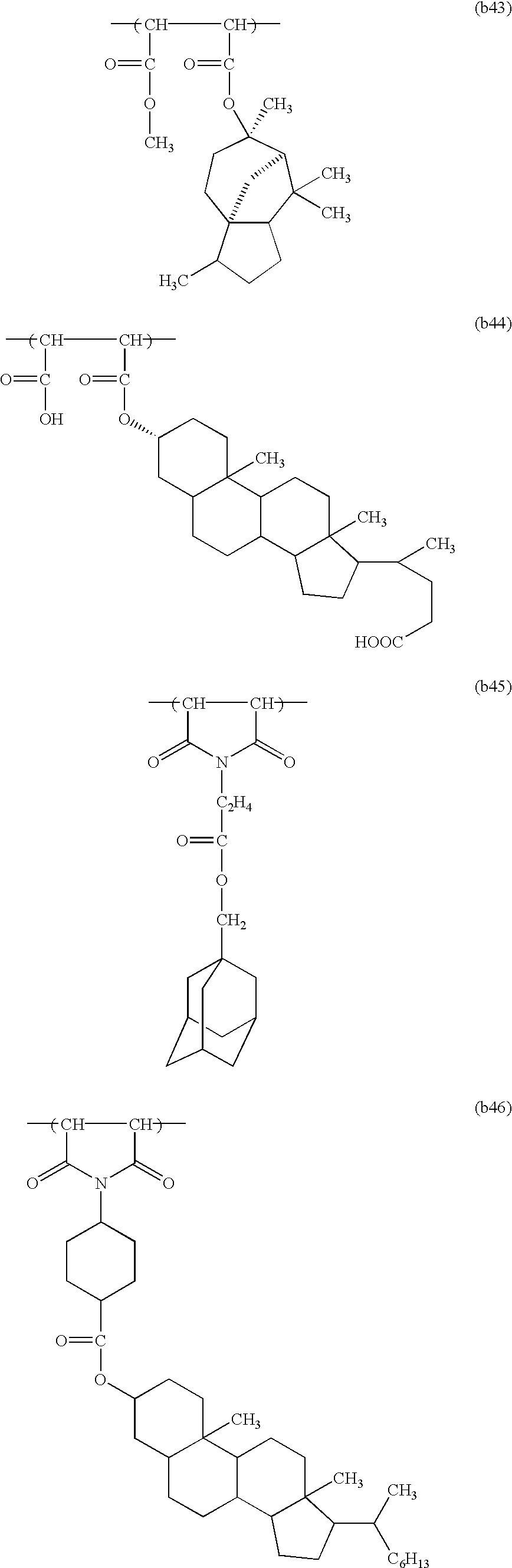 Figure US06492091-20021210-C00062