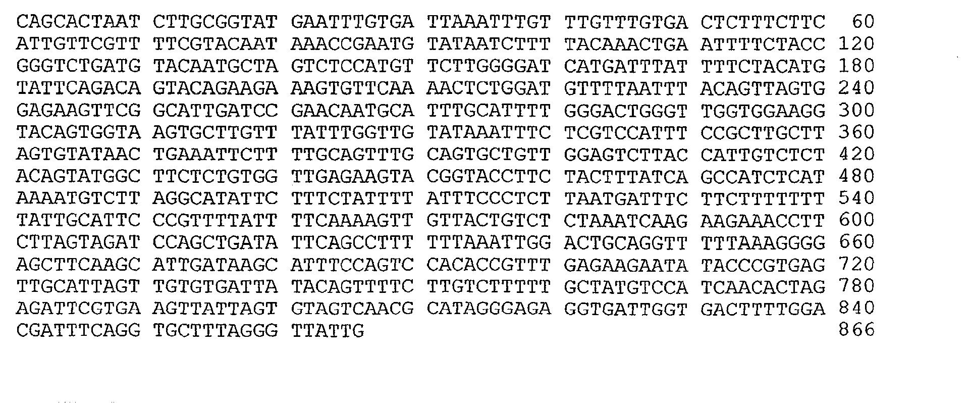 Figure 00040005
